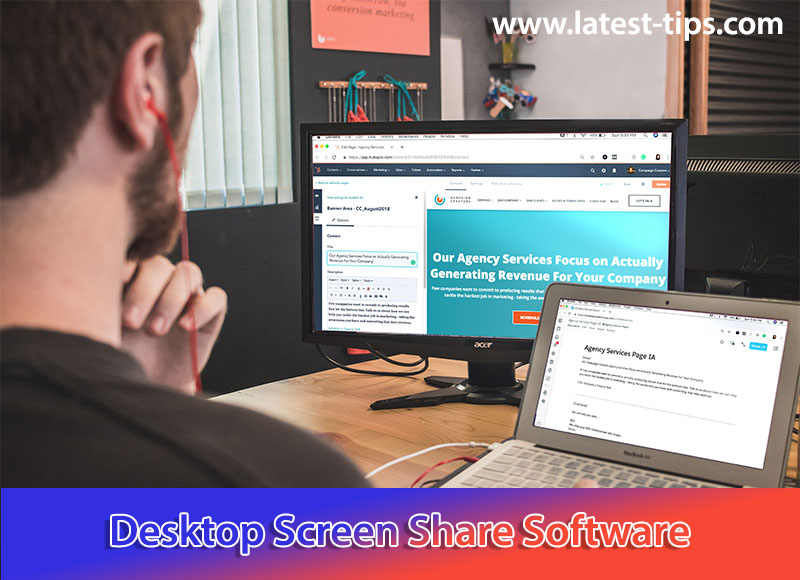 Desktop Screen Share Software