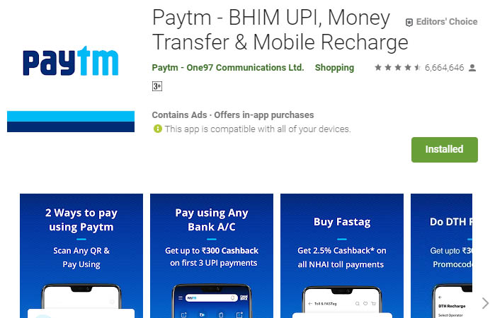 must have android apps paytm